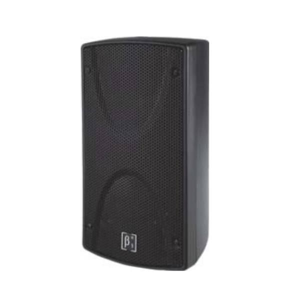 S1200H Speaker Buy Online